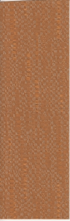 Kookie Burnt Orange  - Vertical Blinds